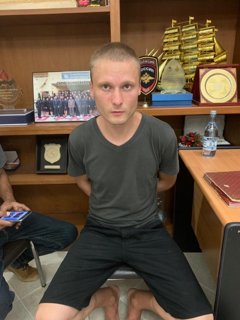 Денис Галинков - будет отбывать срок в тайской тюрьме за Педафилию